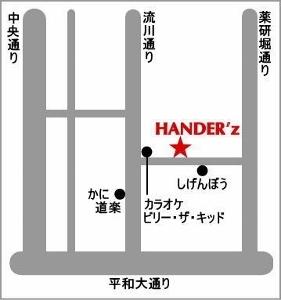 handerz_map_j.jpg